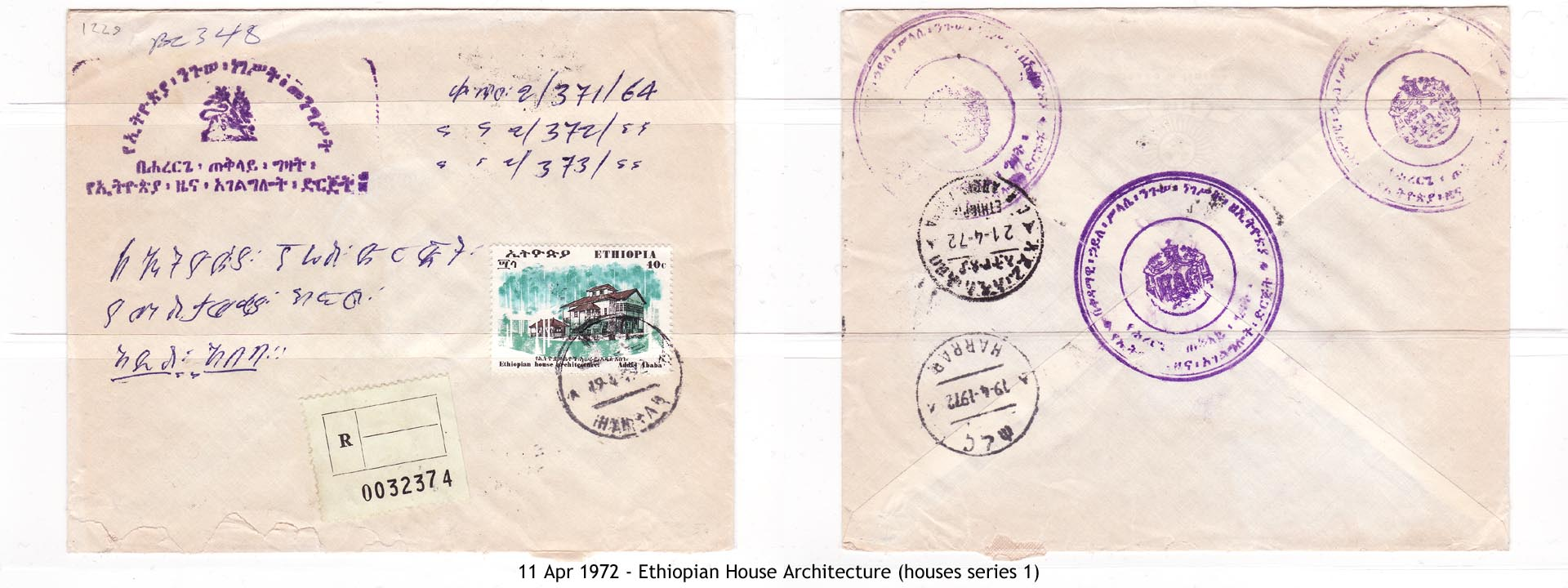 19720411 - Ethiopian House Architecture (houses series 1)