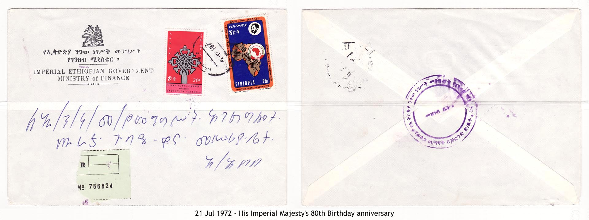 19720721 - His Imperial Majestys 80th Birthday anniversary