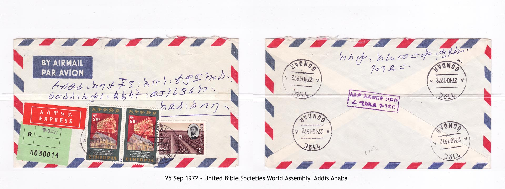 19720925 - United Bible Societies World Assembly, Addis Ababa