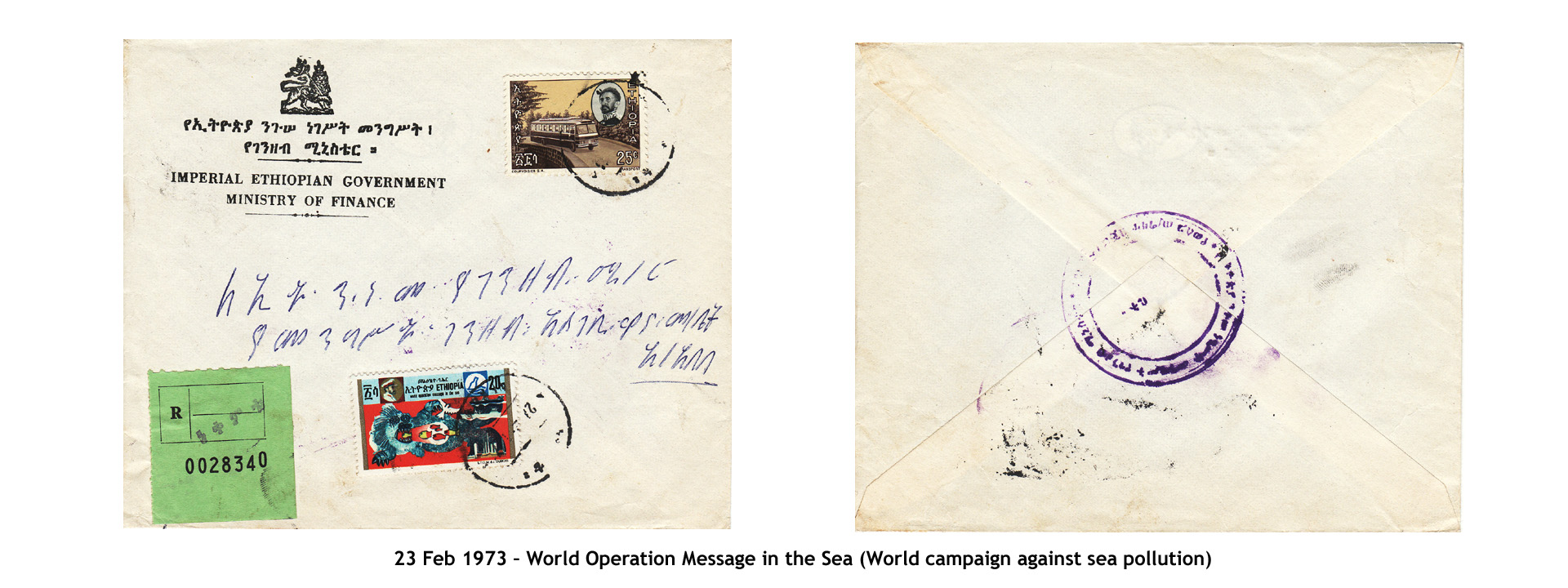 19730223 - World Operation Message in the Sea (World campaign against sea pollution)