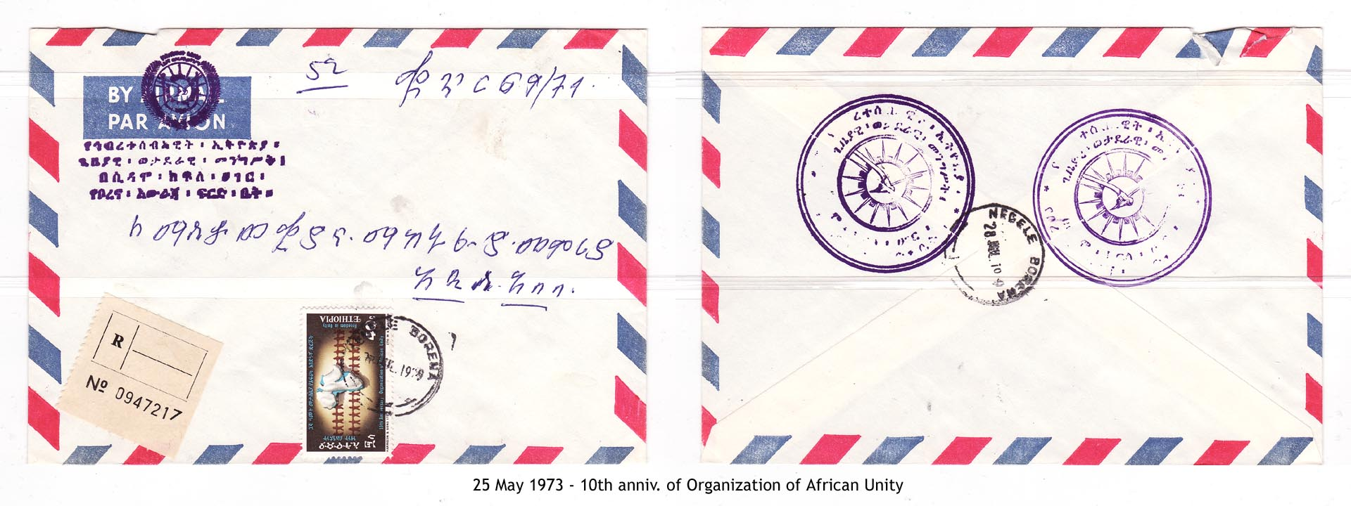 19730525 - 10th anniv. of Organization of African Unity
