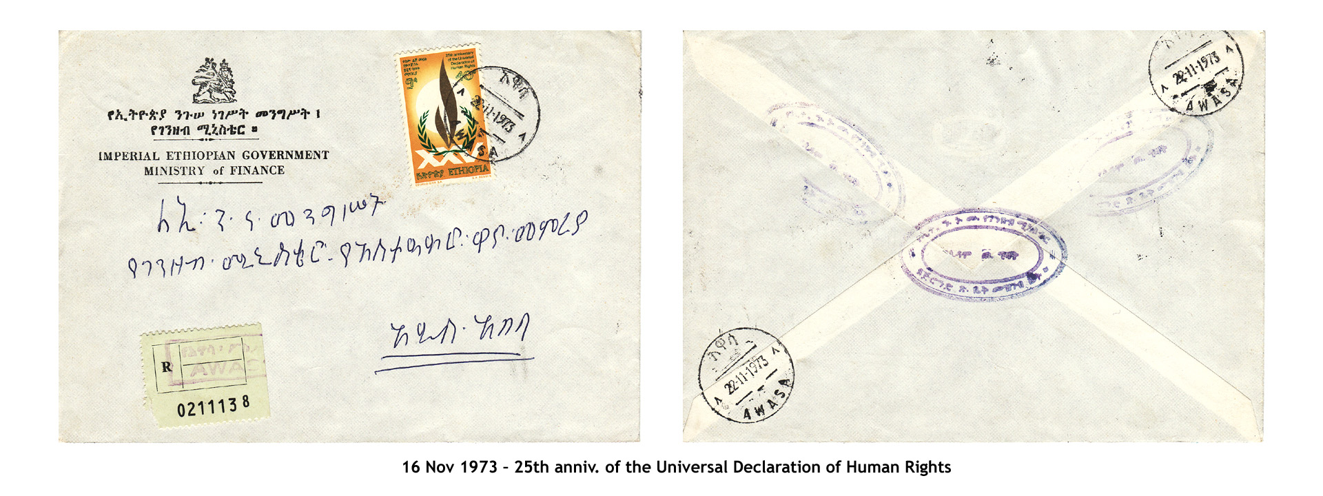 19731116 - 25th anniv. of the Universal Declaration of Human Rights