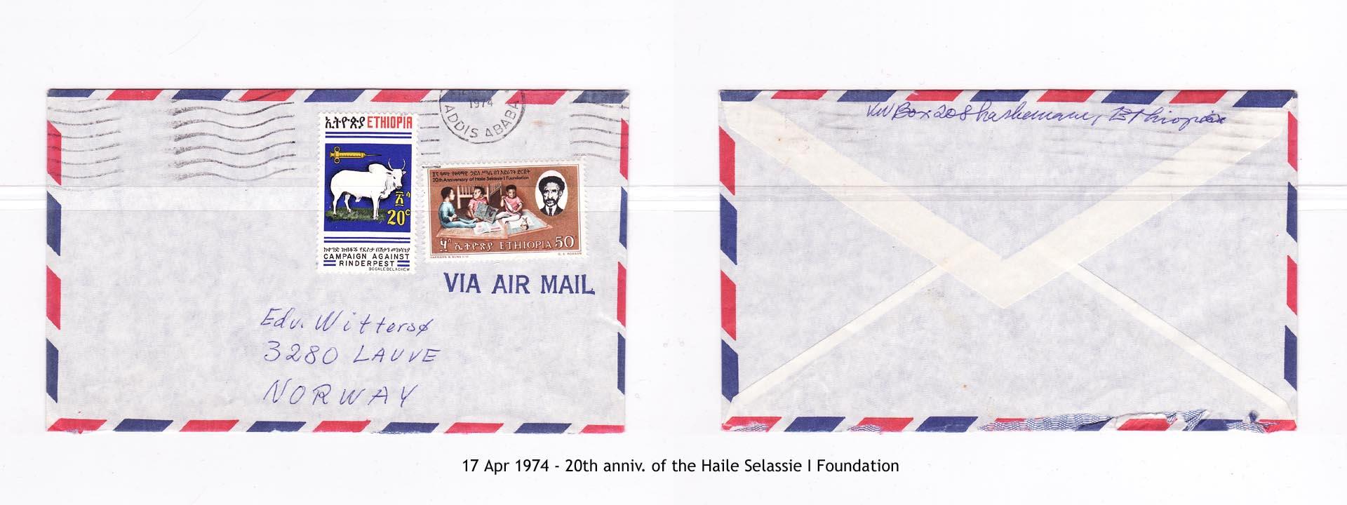 19740417 - 20th anniv. of the Haile Selassie I Foundation
