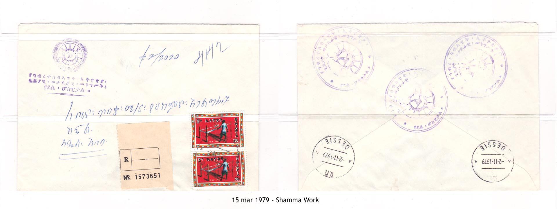 19790315 - Shamma Work z