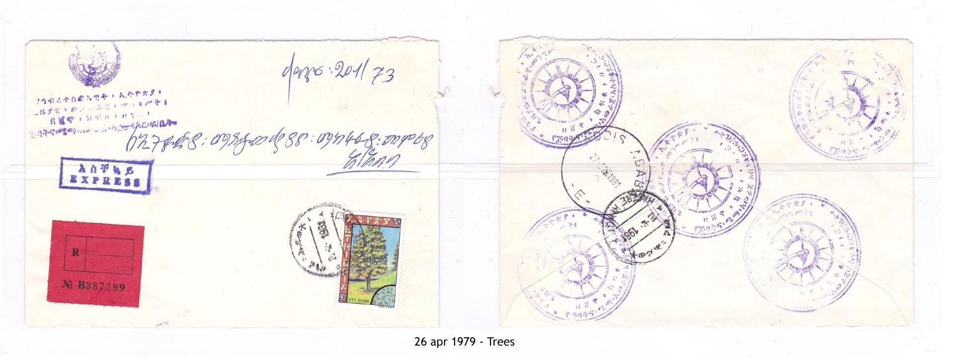 19790426 - Trees z