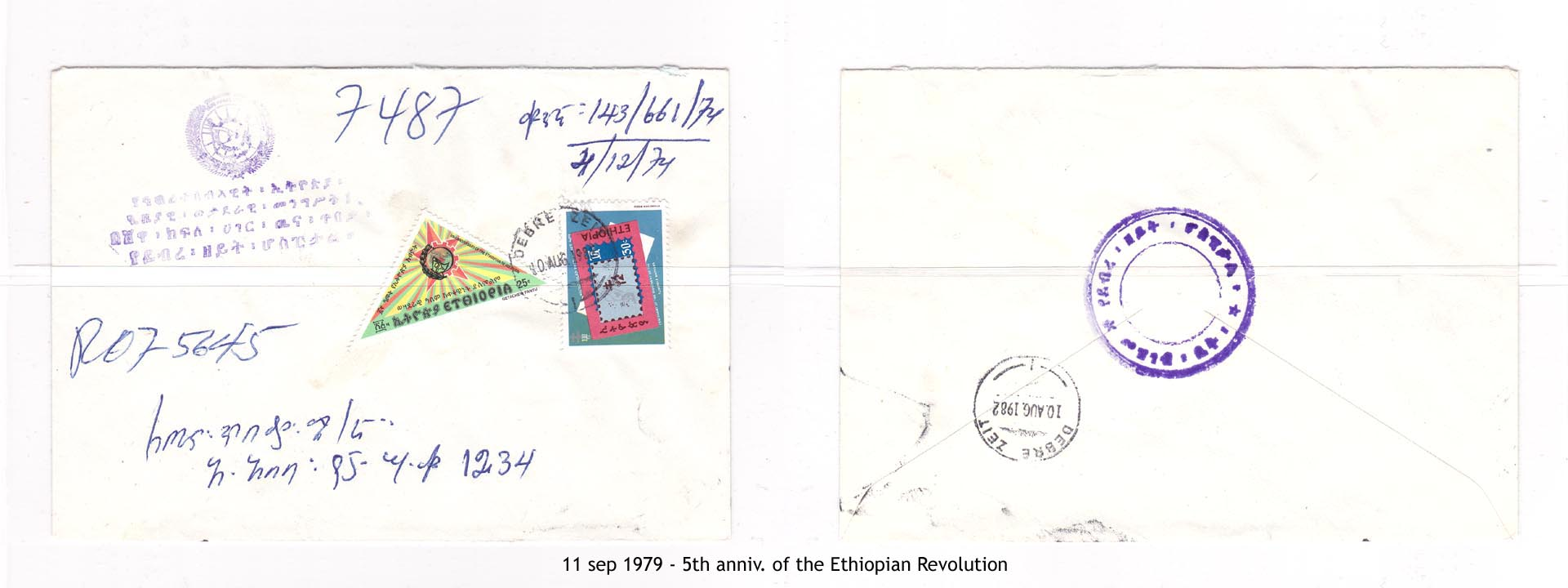 19790911 - 5th anniv. of the Ethiopian Revolution z