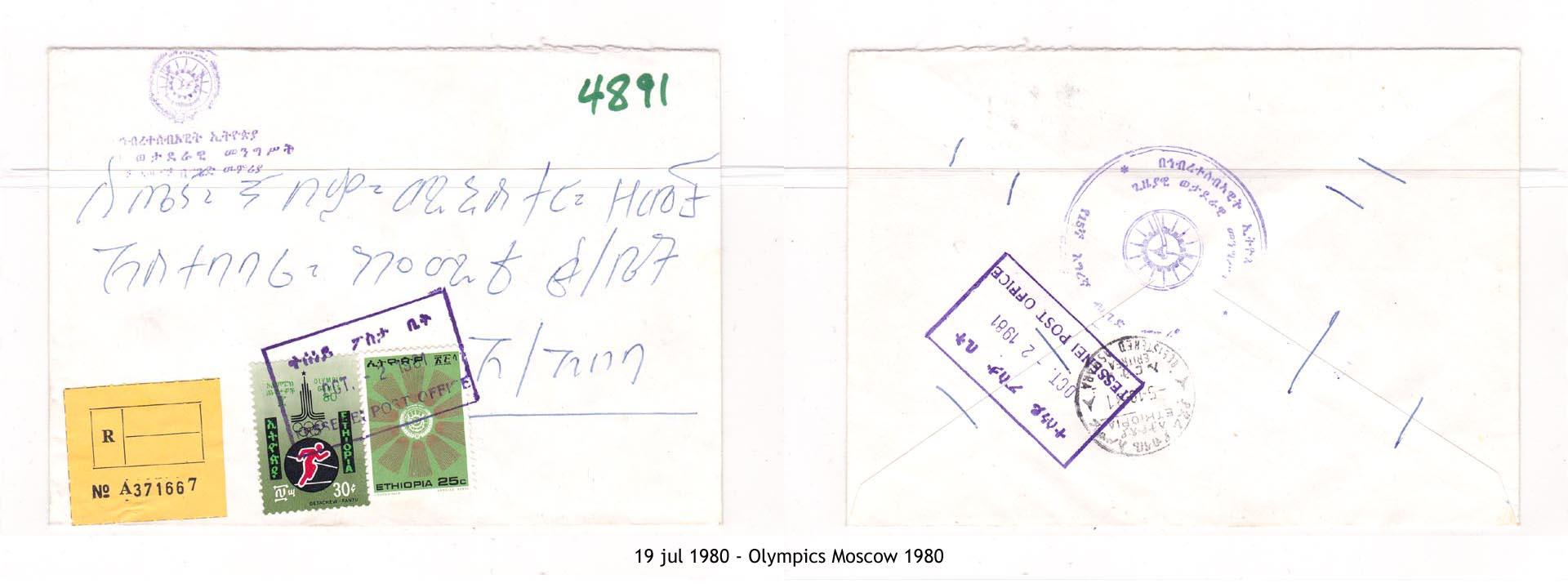 19800719 - Olympics Moscow 1980 z