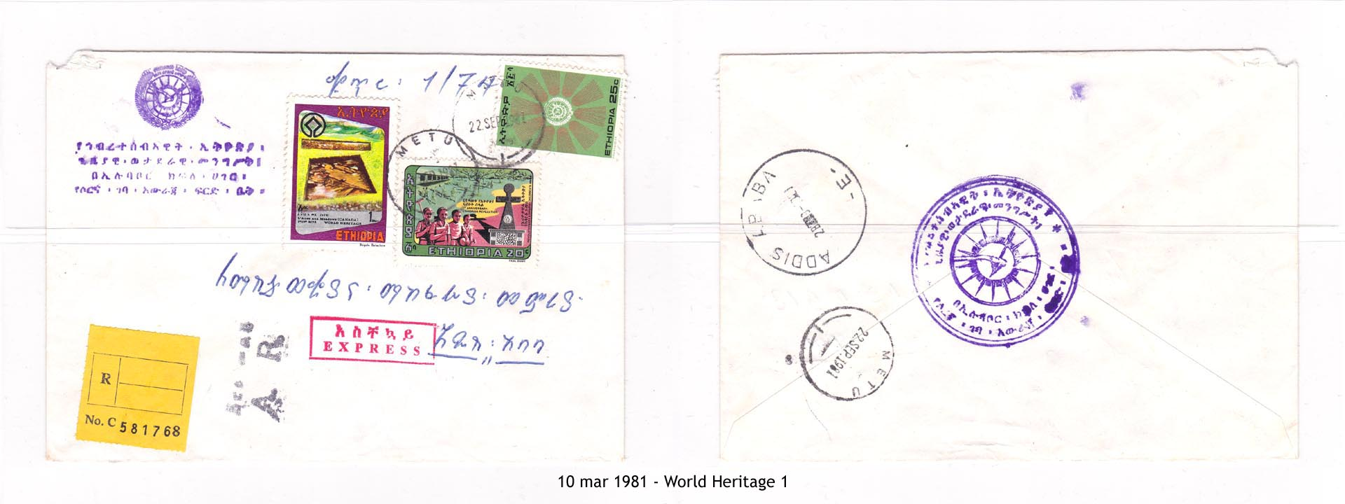 19810310 - World Heritage 1 z