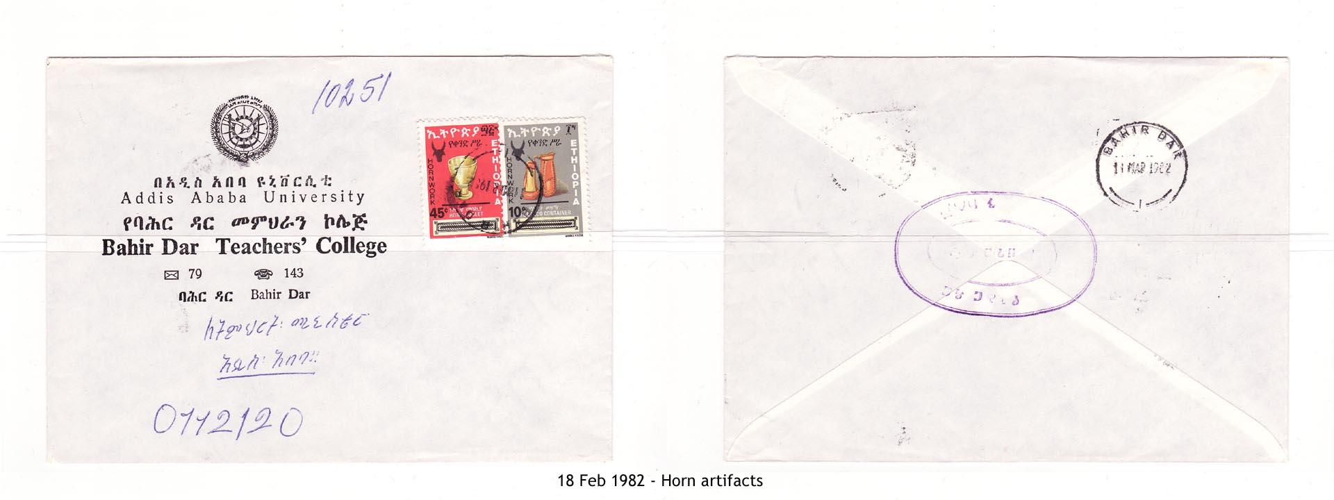 19820218 - Horn artifacts