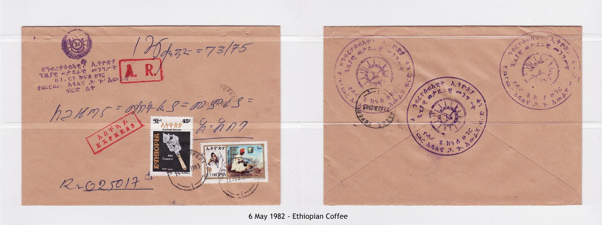 19820506 - Ethiopian Coffee