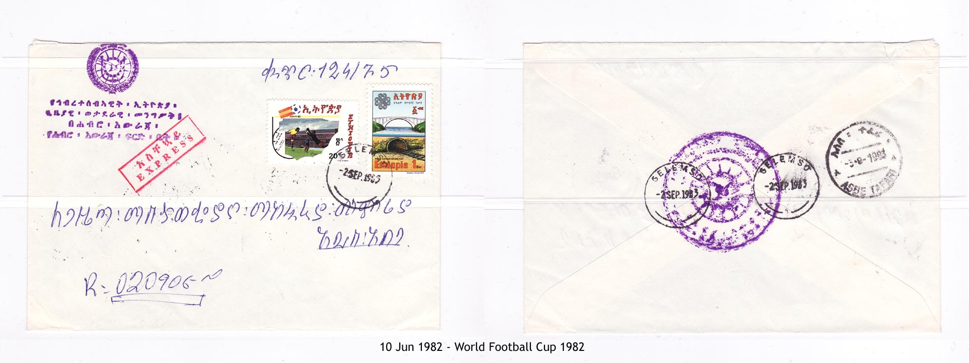 19820610 - World Football Cup 1982