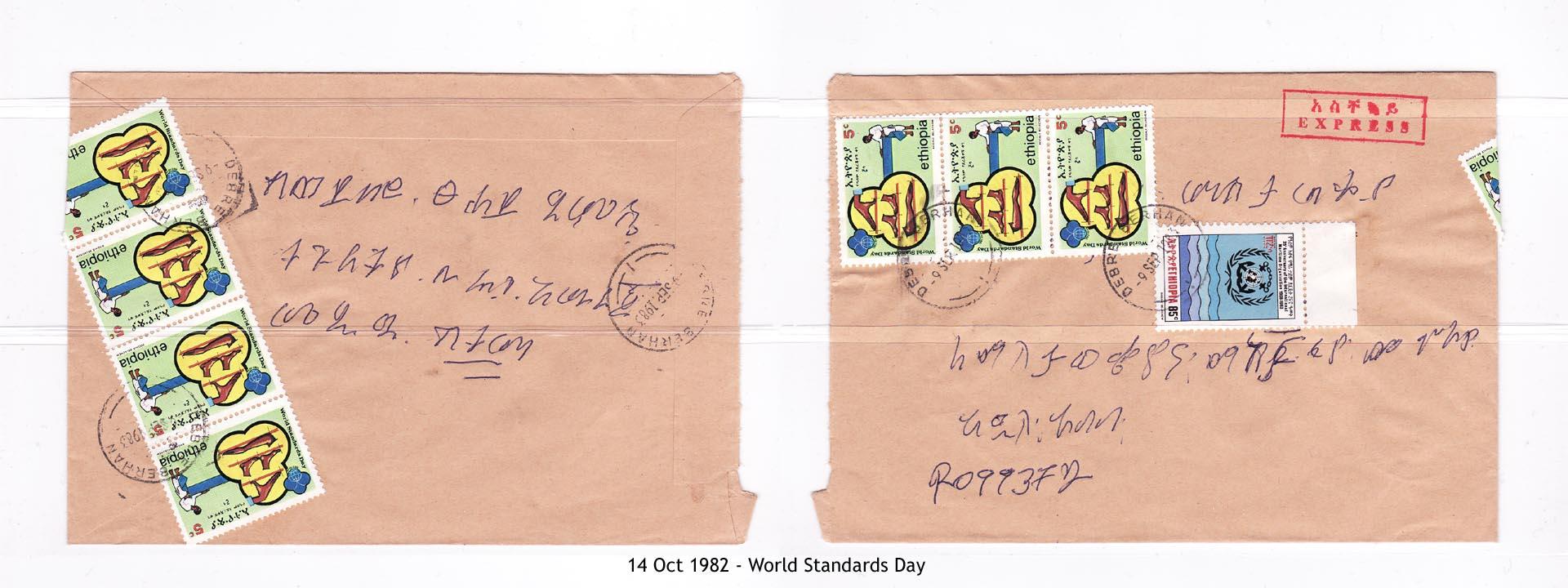 19821014 - World Standards Day