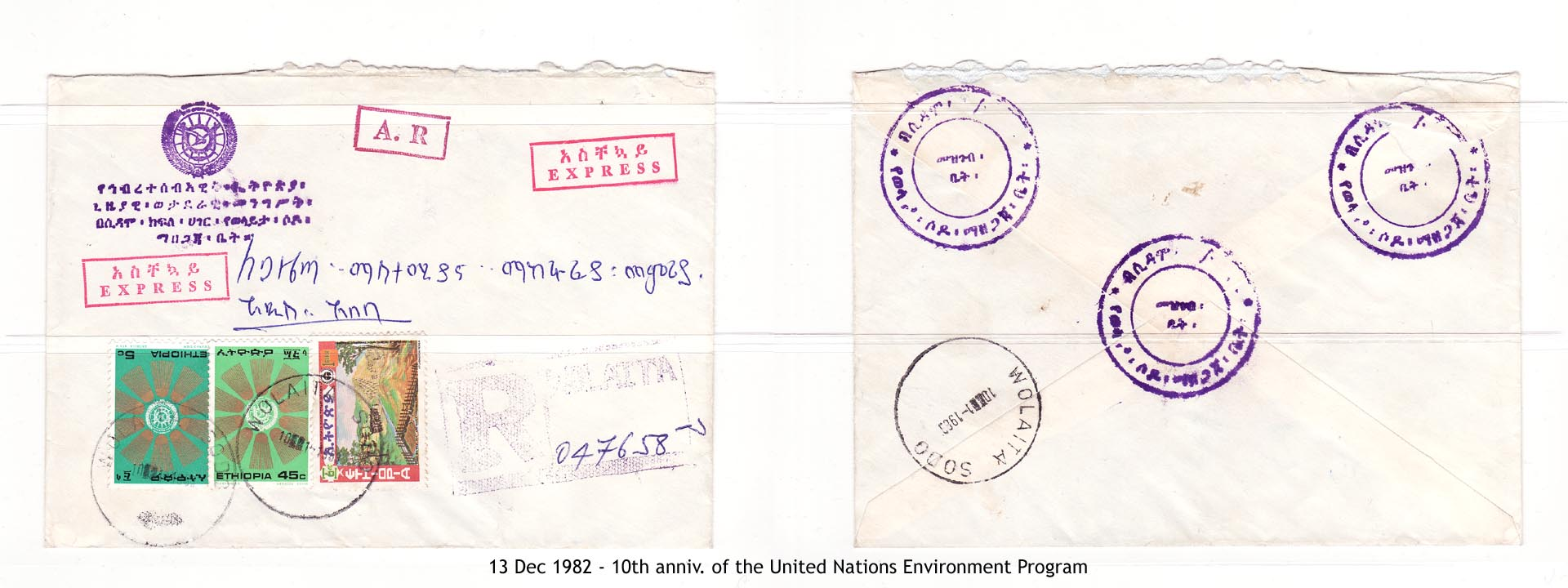 19821213 - 10th anniv. of the United Nations Environment Program