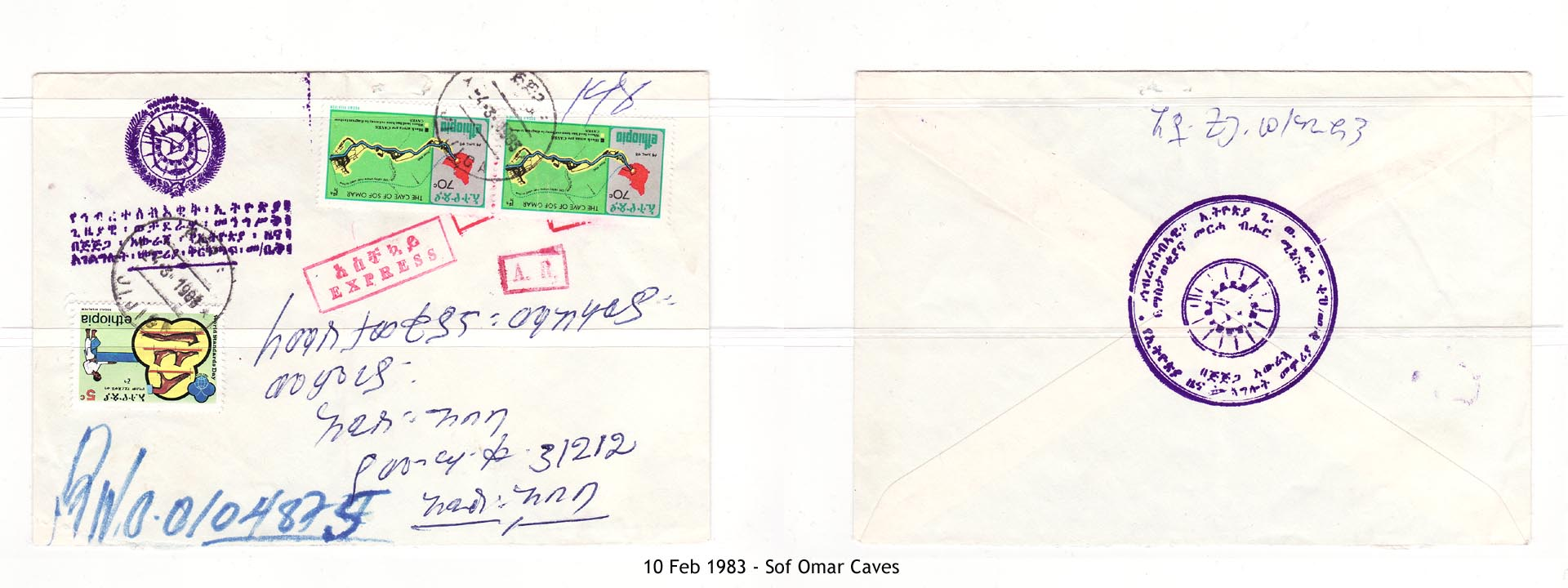 19830210 - Sof Omar Caves