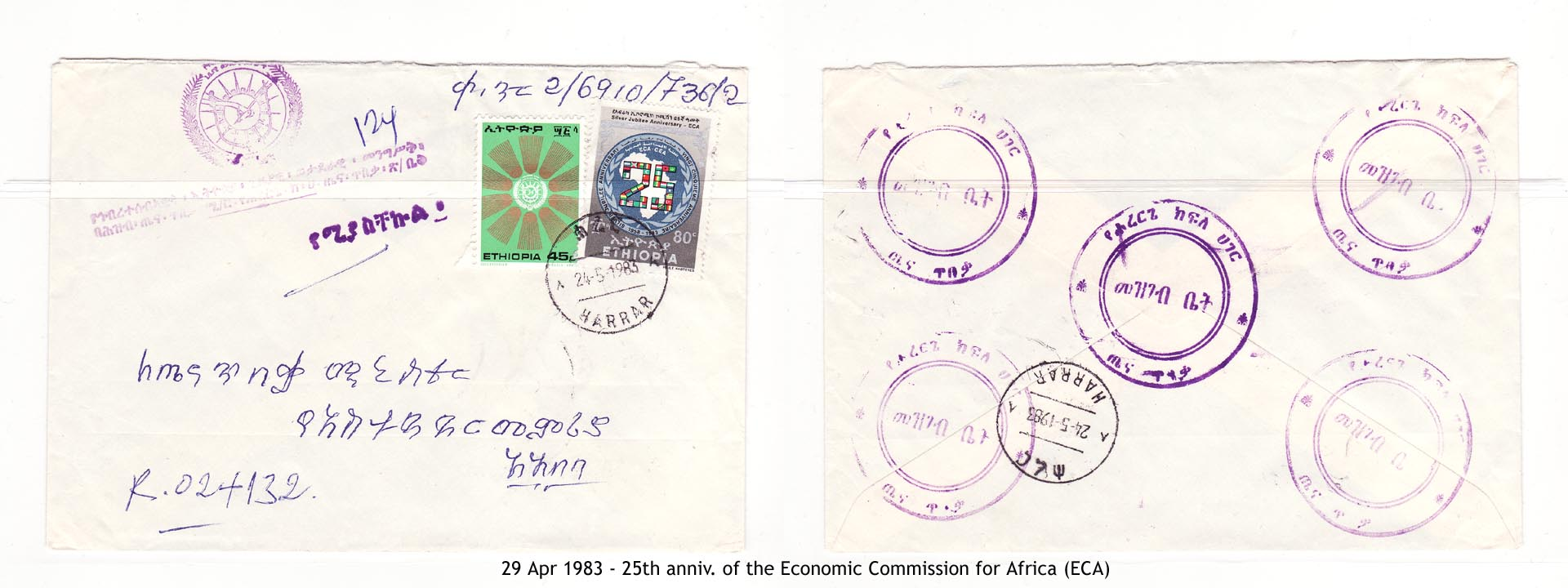 19830429 - 25th anniv. of the Economic Commission for Africa (ECA)