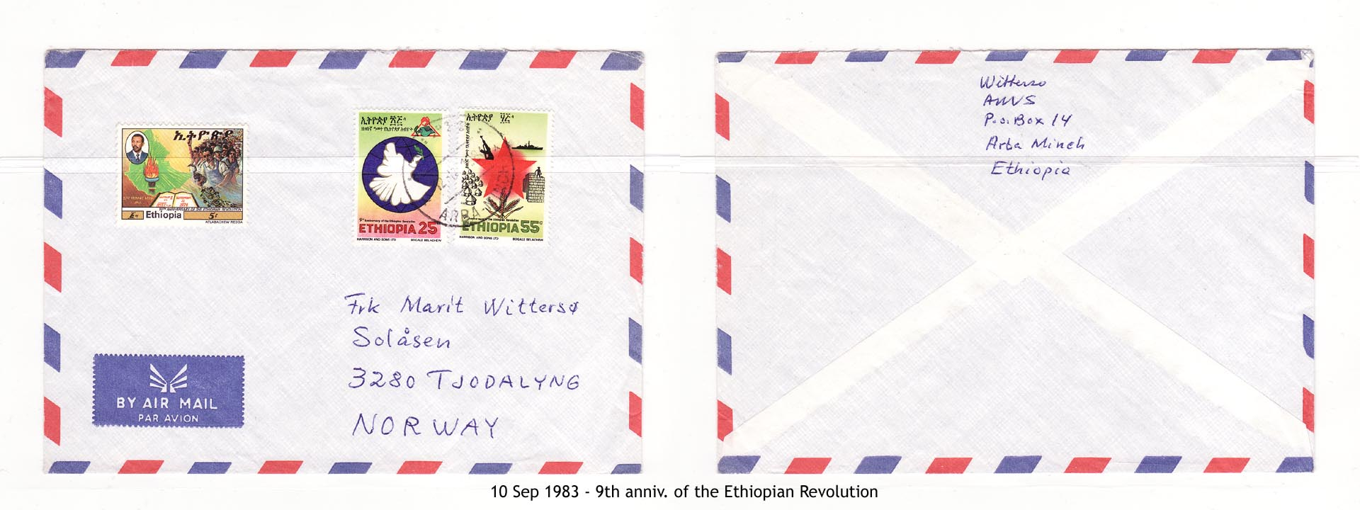 19830910 - 9th anniv. of the Ethiopian Revolution