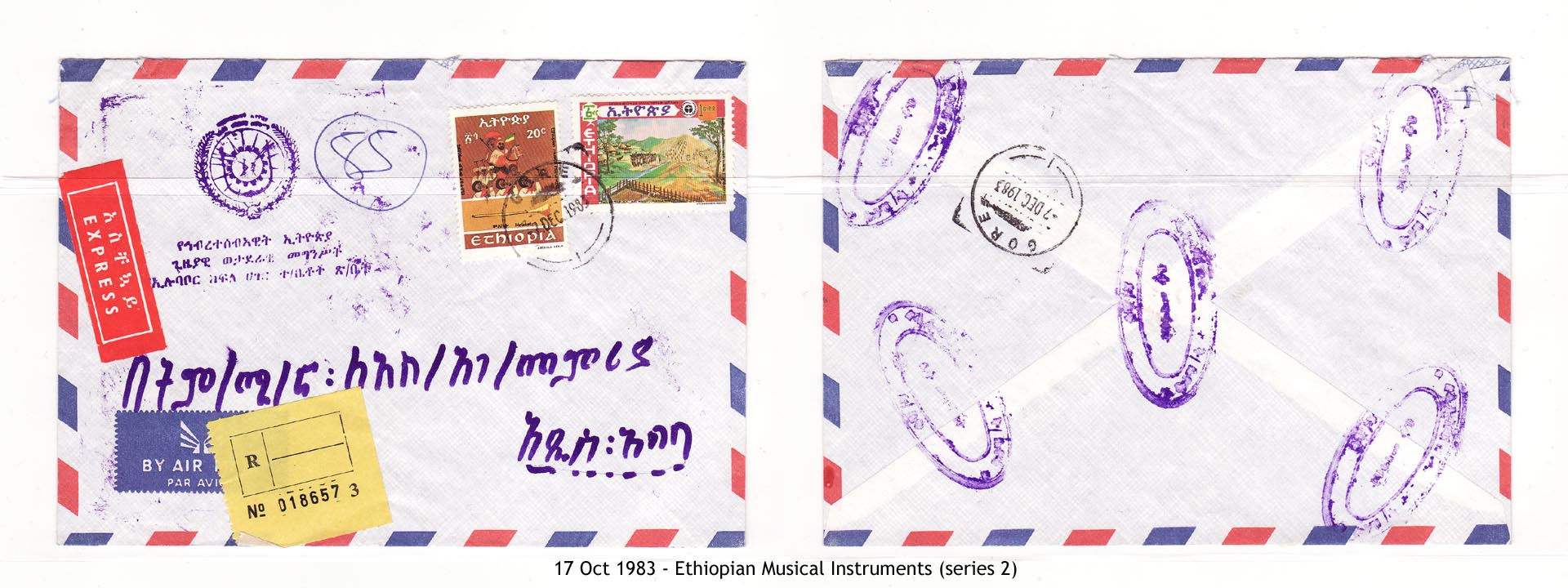 19831017 - Ethiopian Musical Instruments (series 2)
