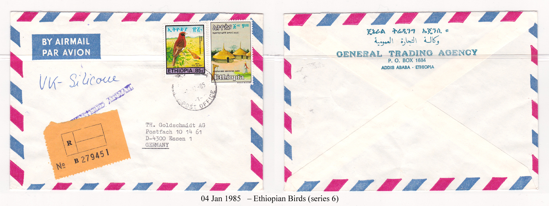 19850104 - Ethiopian Birds (series 6)