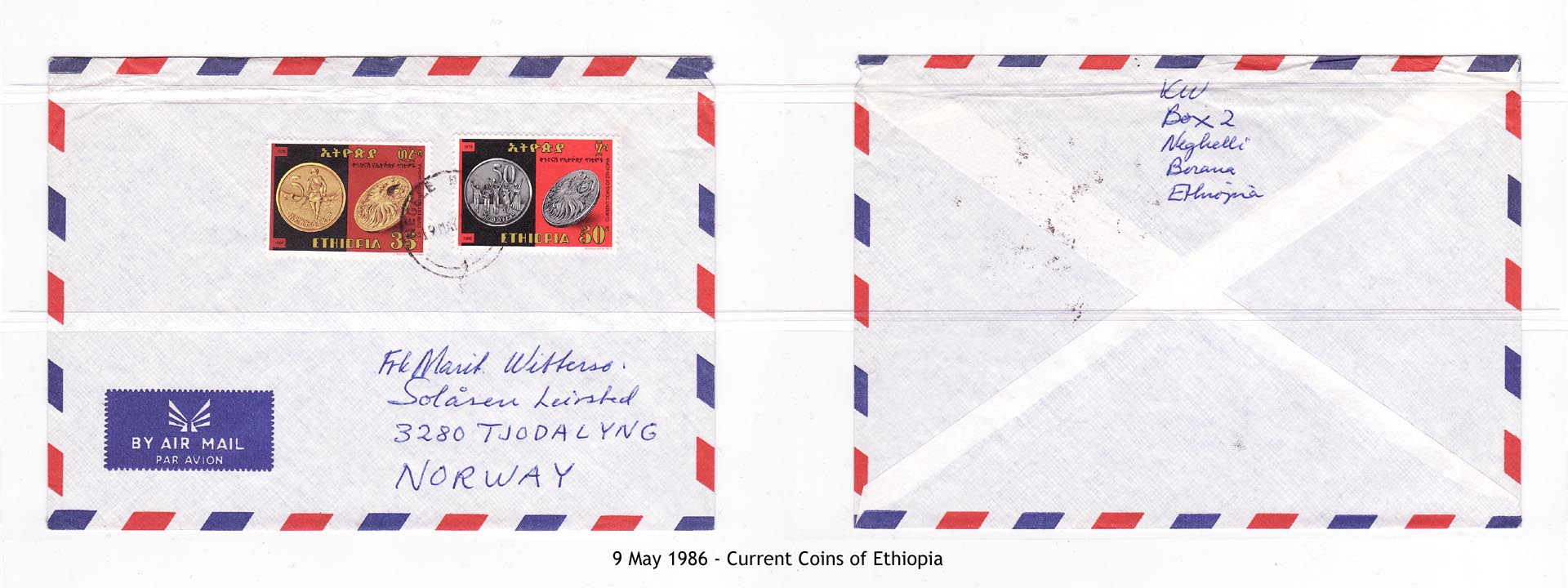 19860509 - Current Coins of Ethiopia