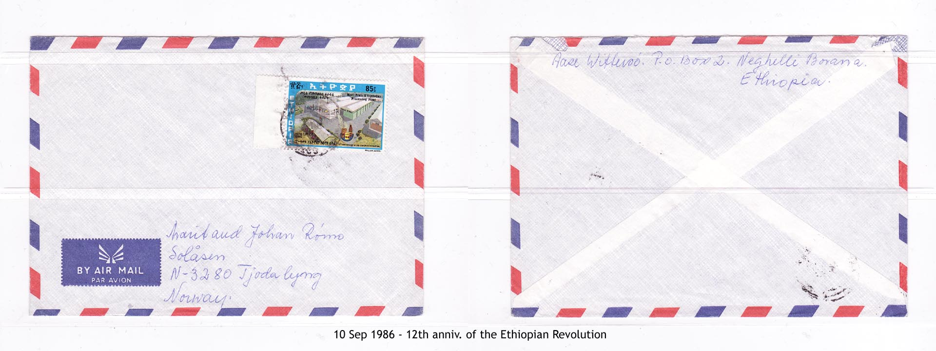 19860910 - 12th anniv. of the Ethiopian Revolution