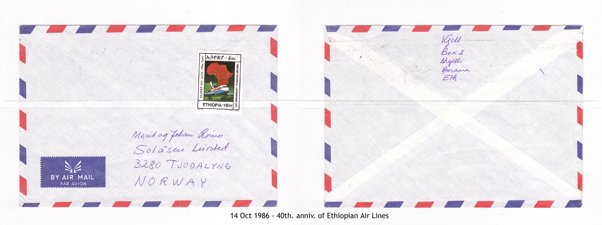 19861014 - 40th. anniv. of Ethiopian Air Lines