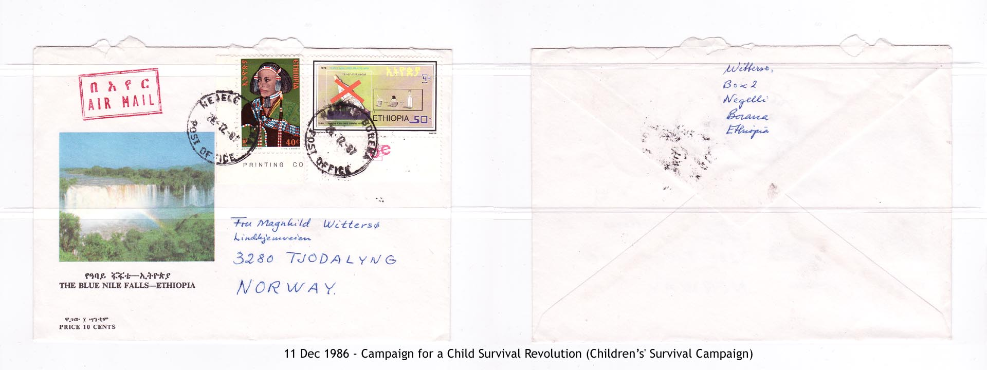 19861211 - Campaign for a Child Survival Revolution (Children's' Survival Campaign)