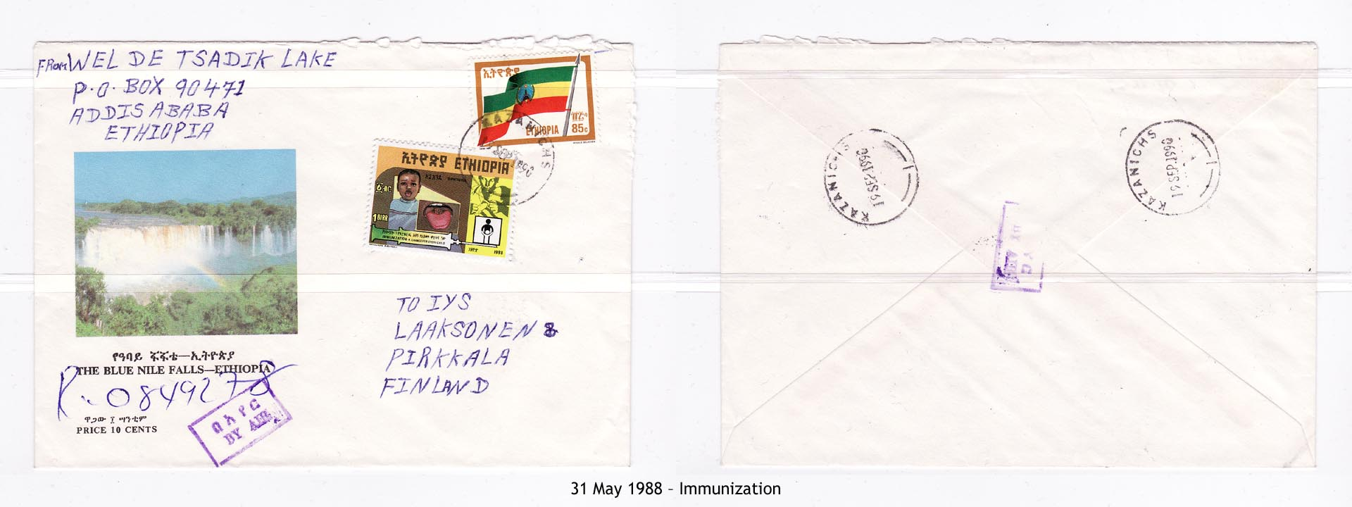 19880531 – Immunization