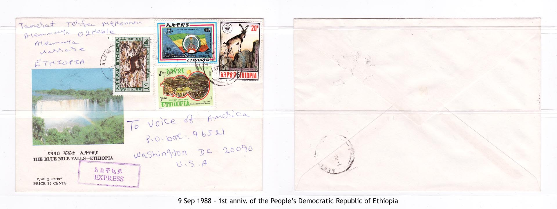19880909 – 1st anniv. of the People's Democratic Republic of Ethiopia