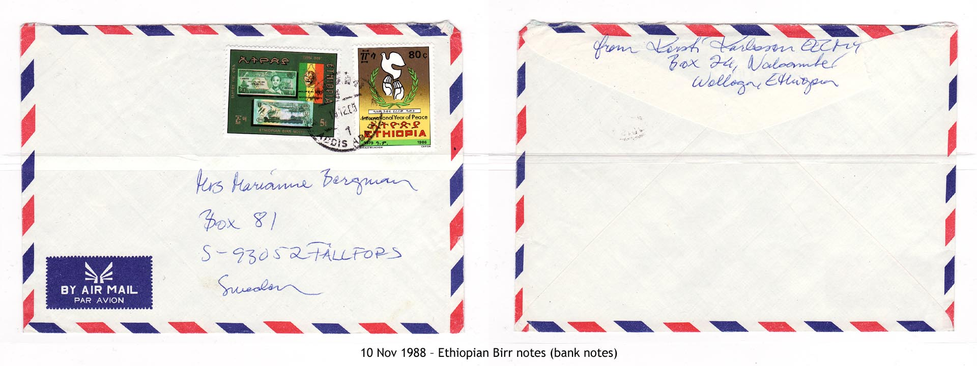 19881110 – Ethiopian Birr notes (bank notes)