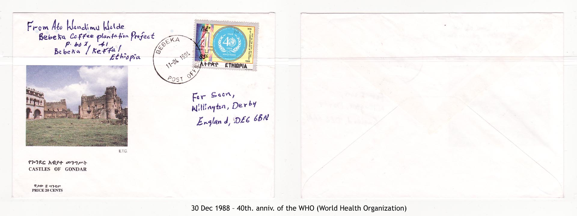 19881230 – 40th. anniv. of the WHO (World Health Organization)