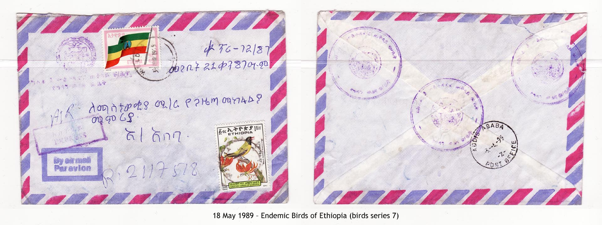 19890518 – Endemic Birds of Ethiopia (birds series 7)