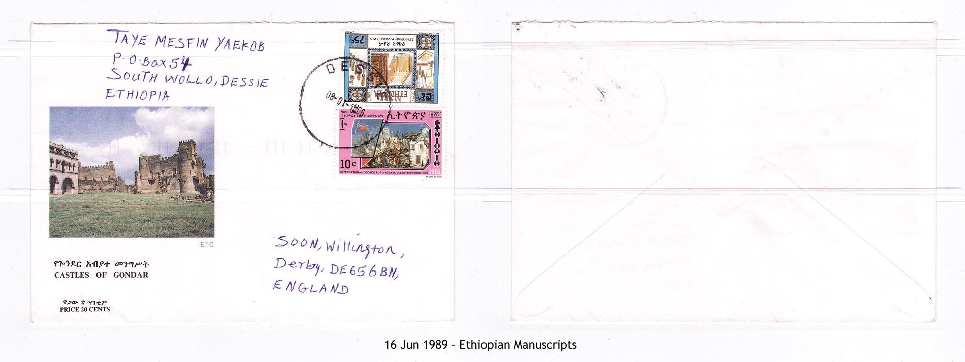 19890616 – Ethiopian Manuscripts