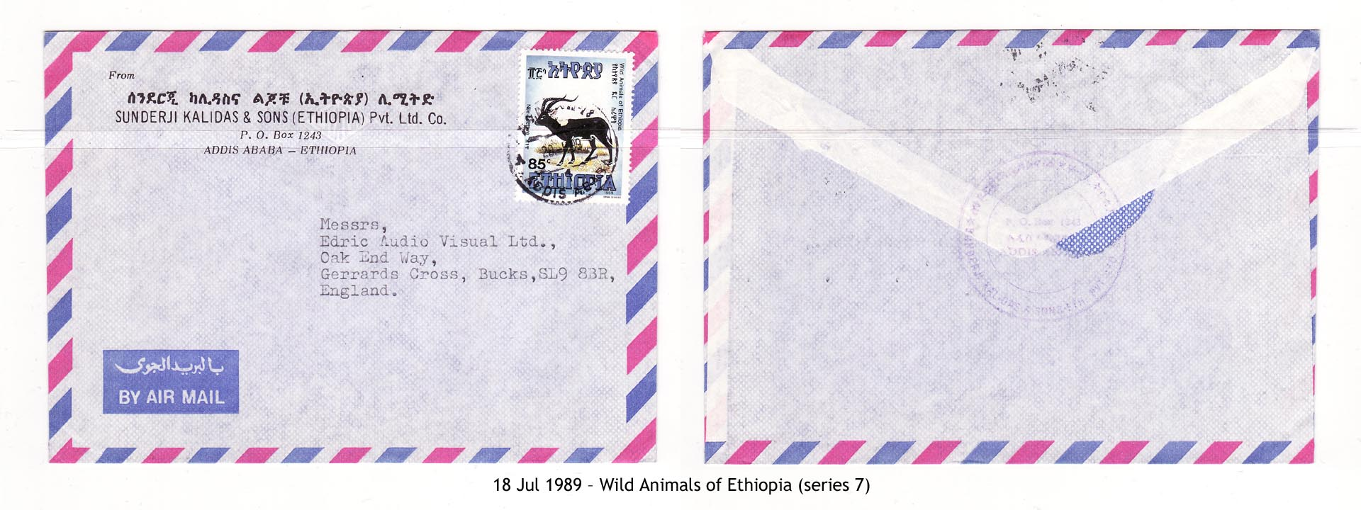 19890718 – Wild Animals of Ethiopia (series 7)