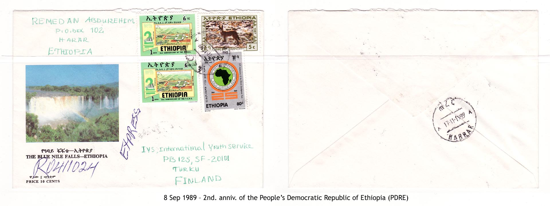 19890908 – 2nd. anniv. of the People's Democratic Republic of Ethiopia (PDRE)