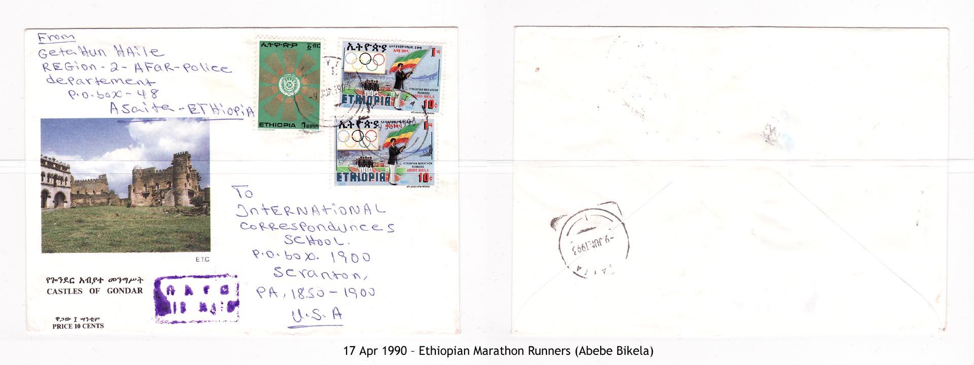 19900417 – Ethiopian Marathon Runners (Abebe Bikela)