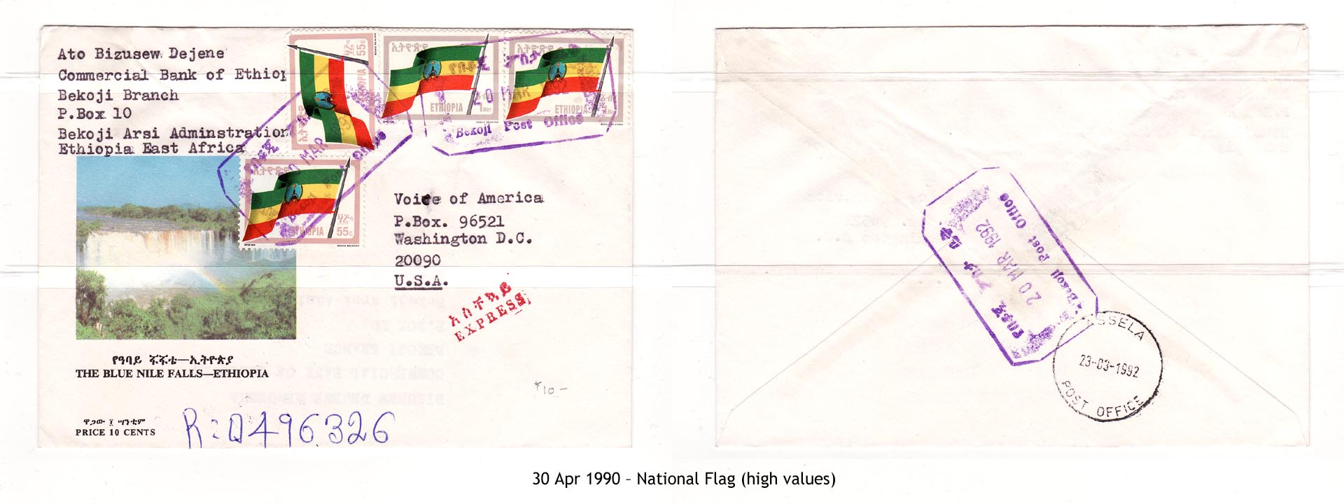 19900430 – National Flag (high values)