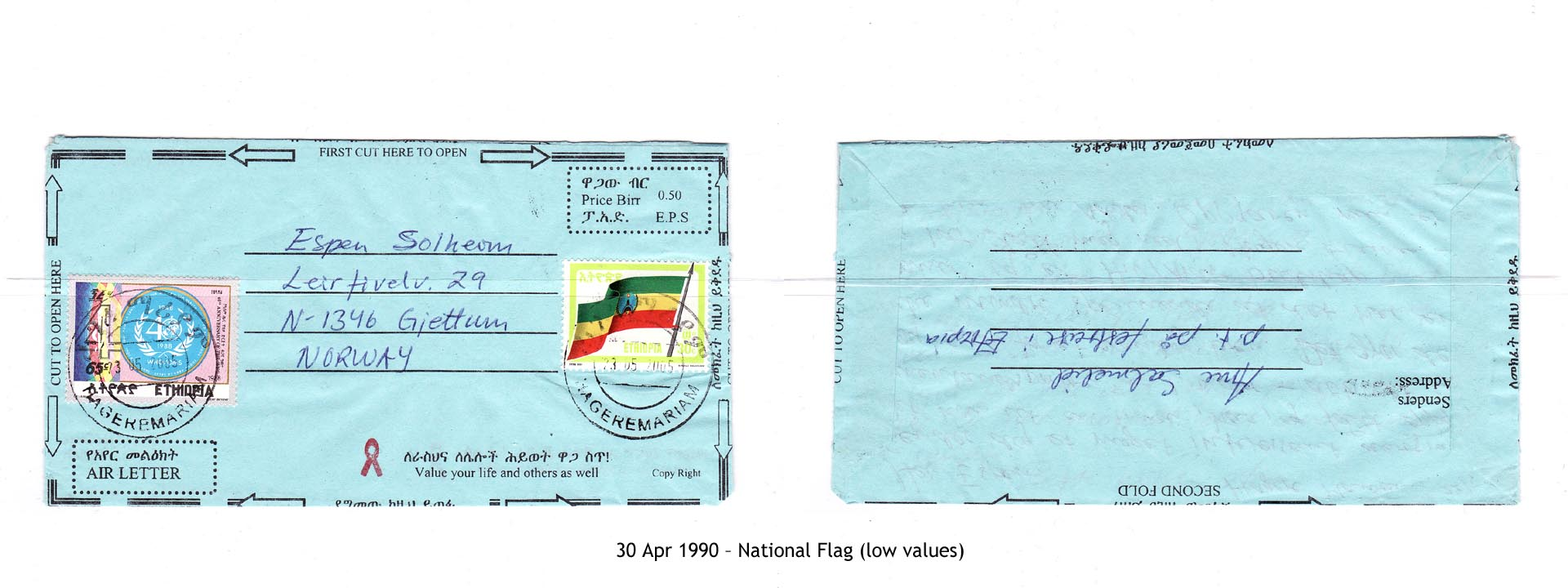 19900430 – National Flag (low values)