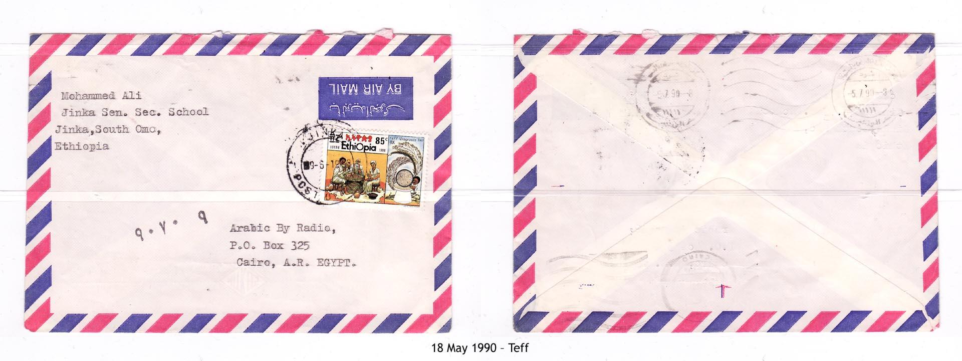 19900518 – Teff