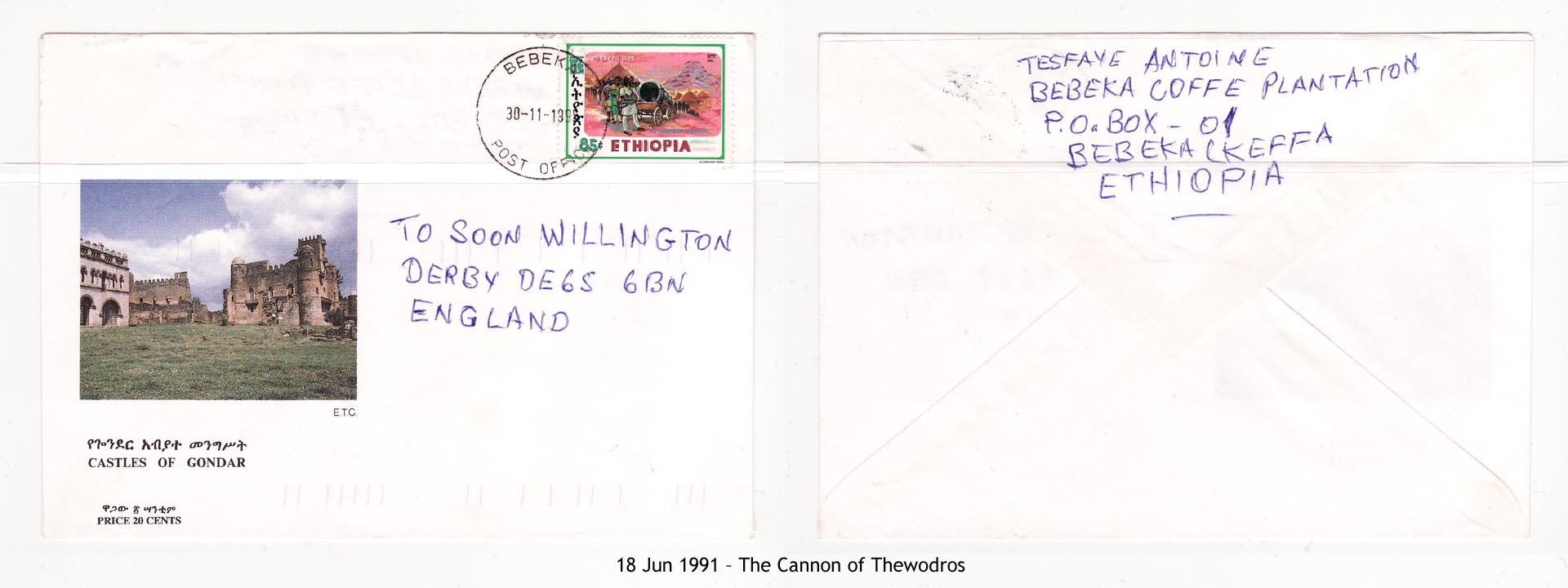 19910618 – The Cannon of Thewodros