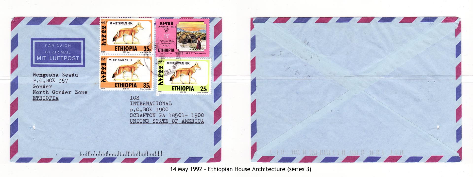 19920514 – Ethiopian House Architecture (series 3)