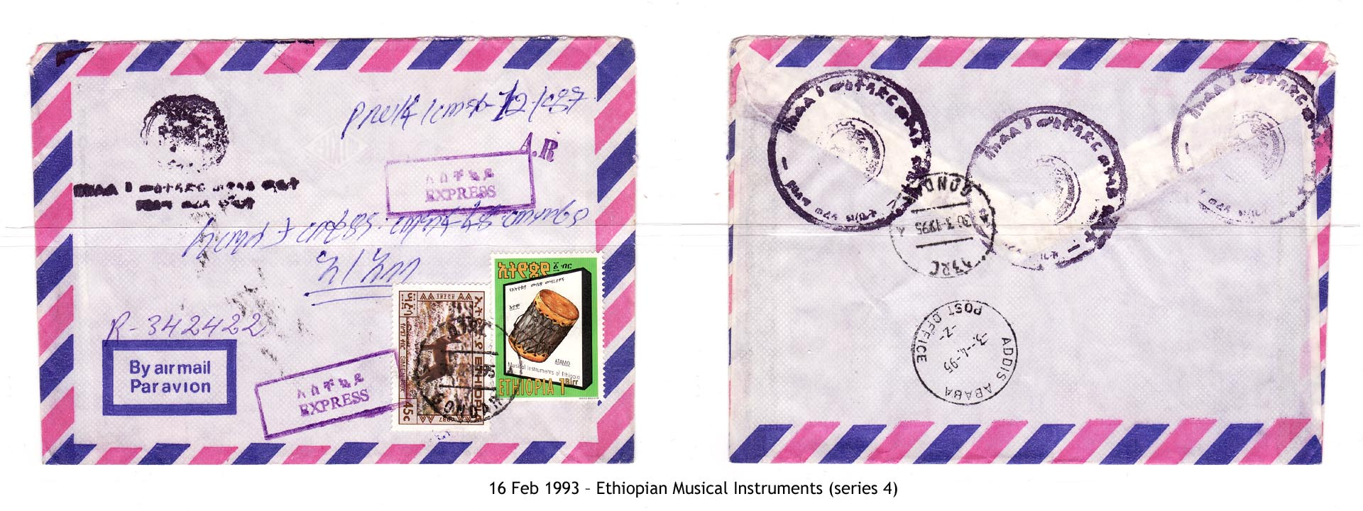 19930216 – Ethiopian Musical Instruments (series 4)