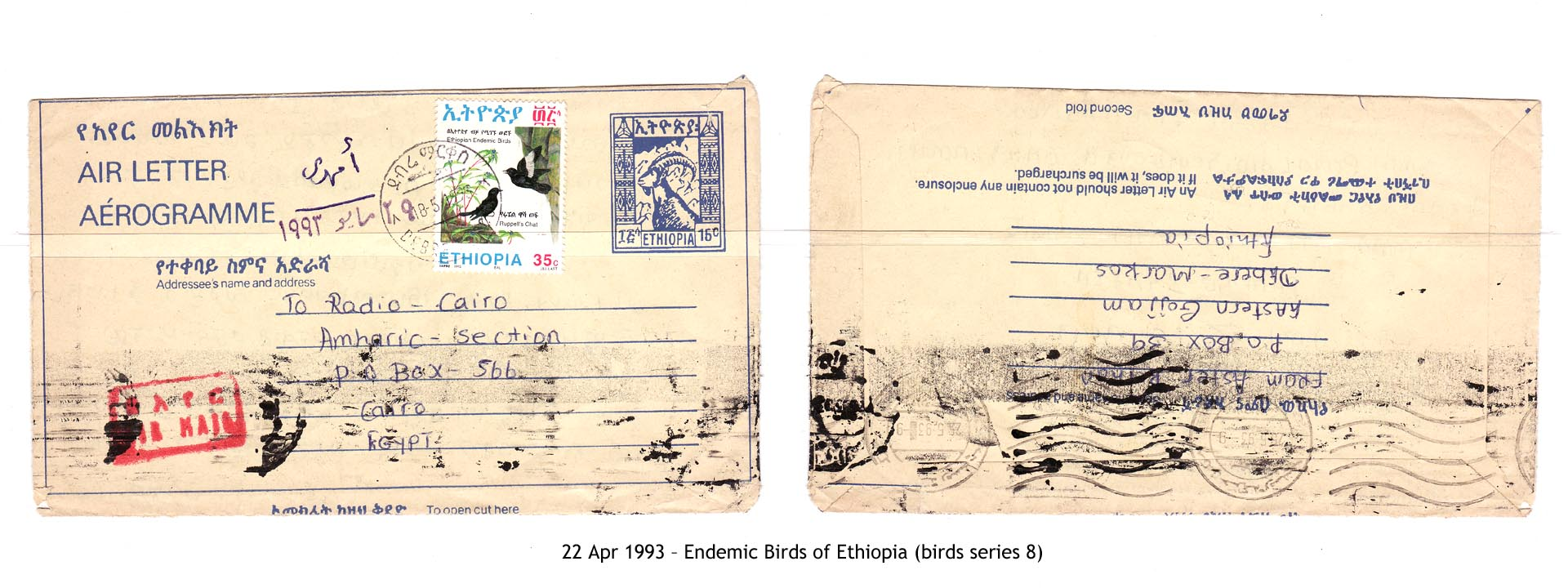 19930422 – Endemic Birds of Ethiopia (birds series 8)