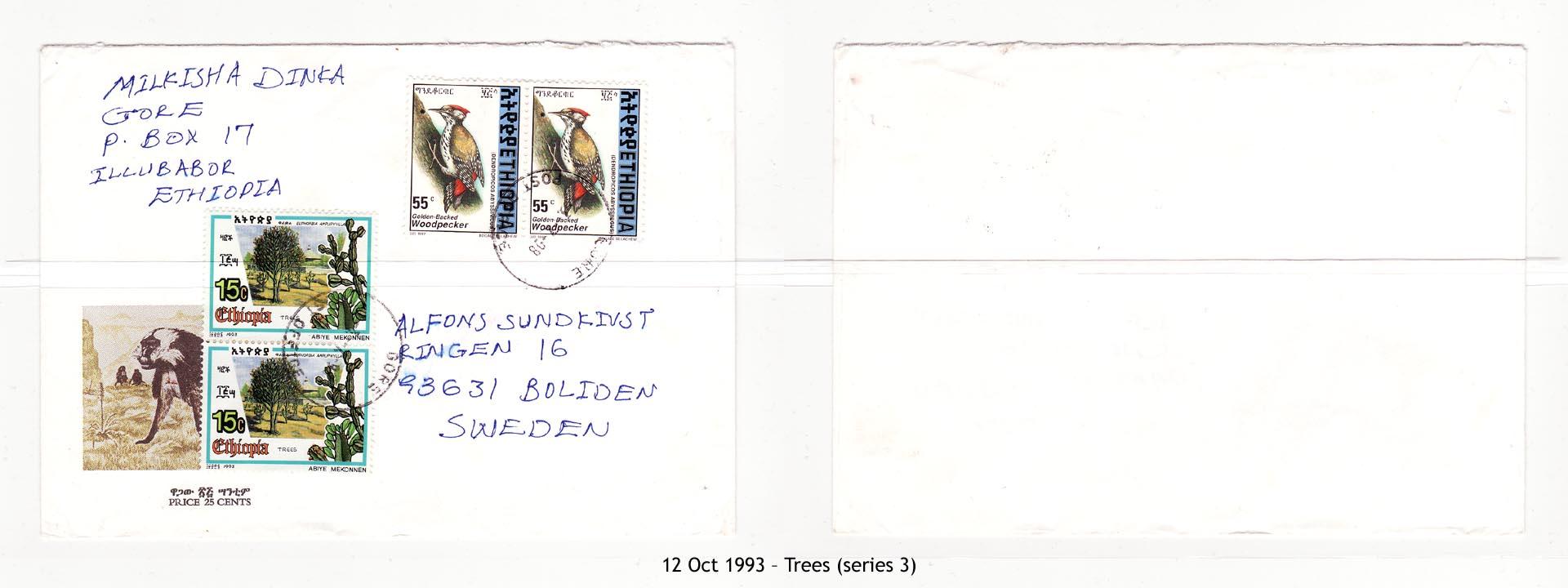 19931012 – Trees (series 3)