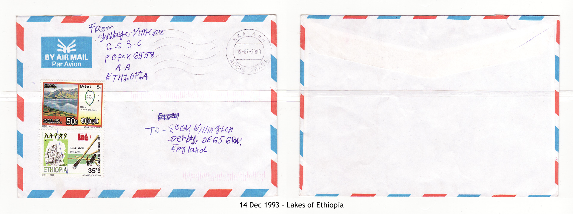 19931214 – Lakes of Ethiopia