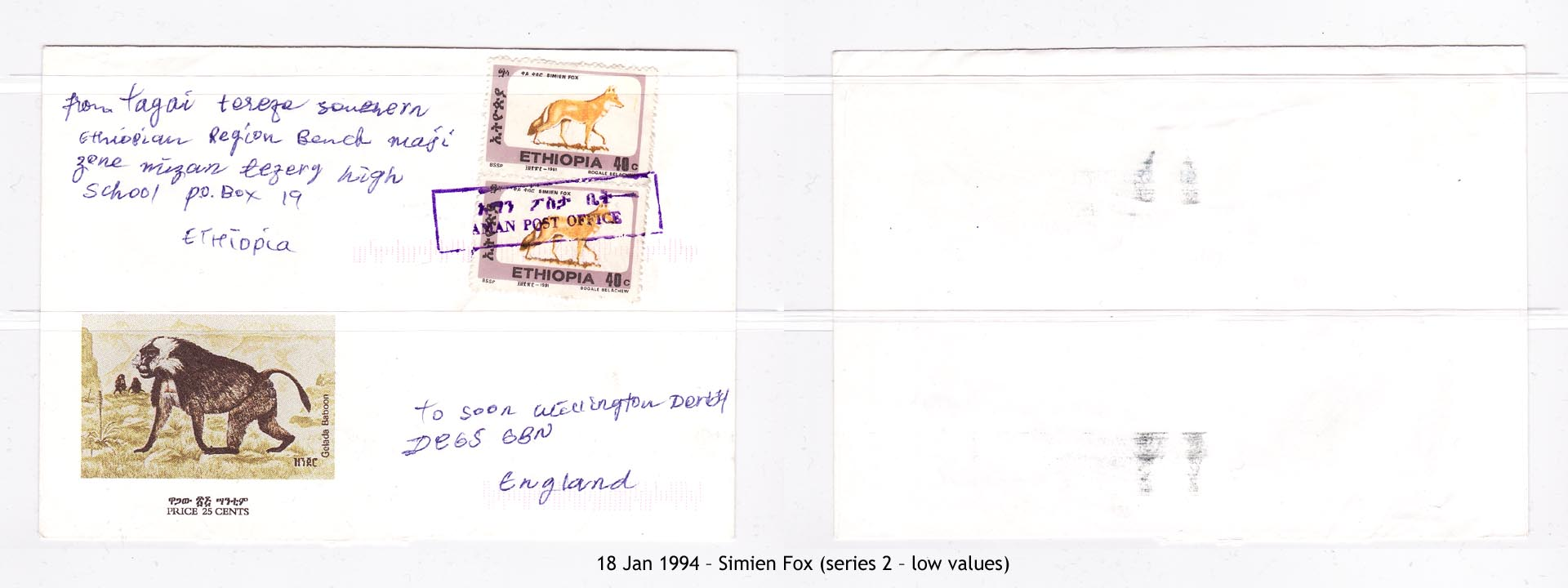 19940118 – Simien Fox (series 2 – low values)