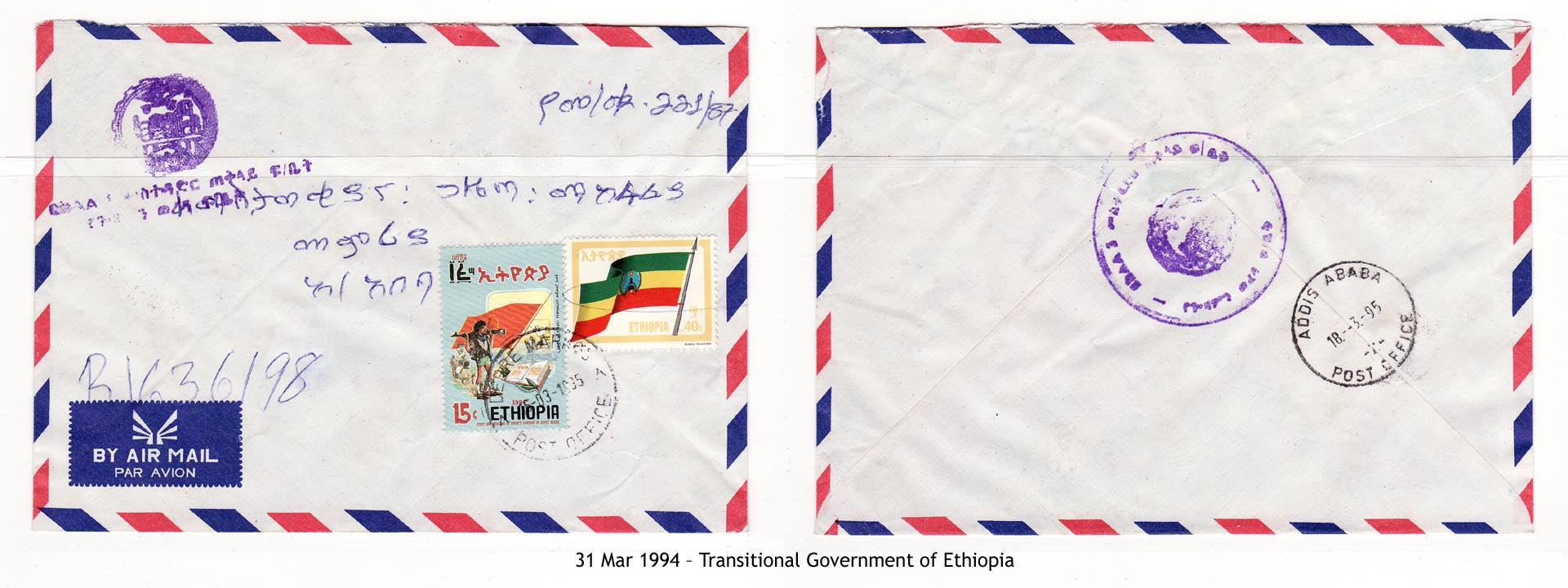 19940331 – Transitional Government of Ethiopia