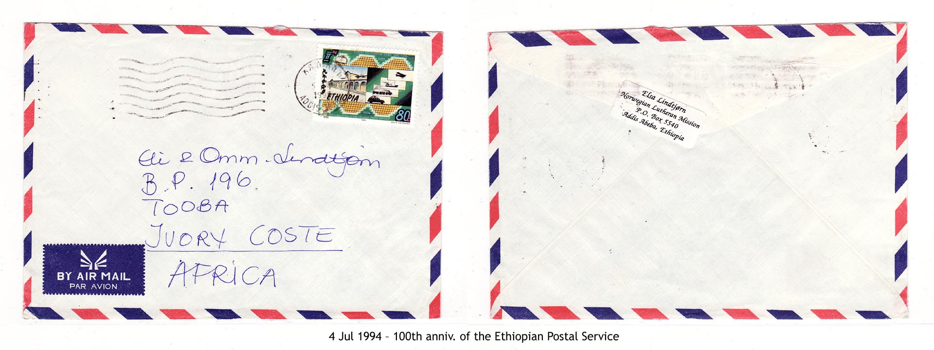 19940704 – 100th anniv. of the Ethiopian Postal Service