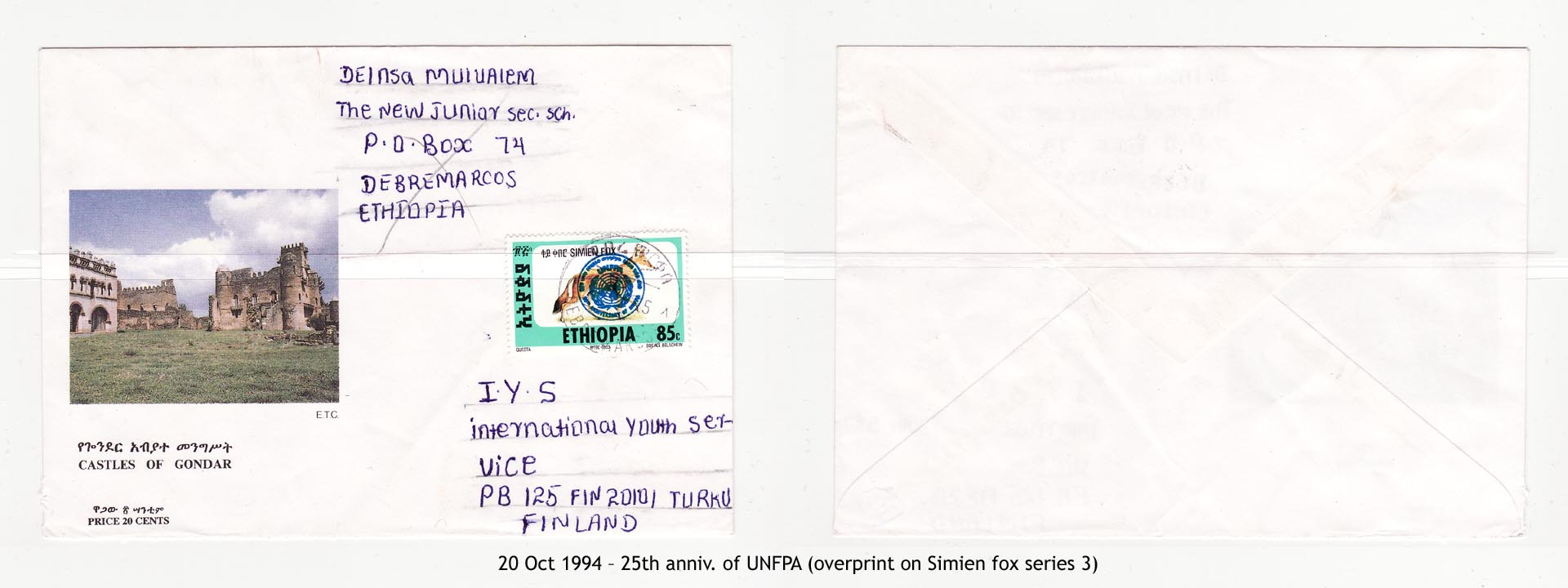 19941020 – 25th anniv. of UNFPA (overprint on Simien fox series 3)