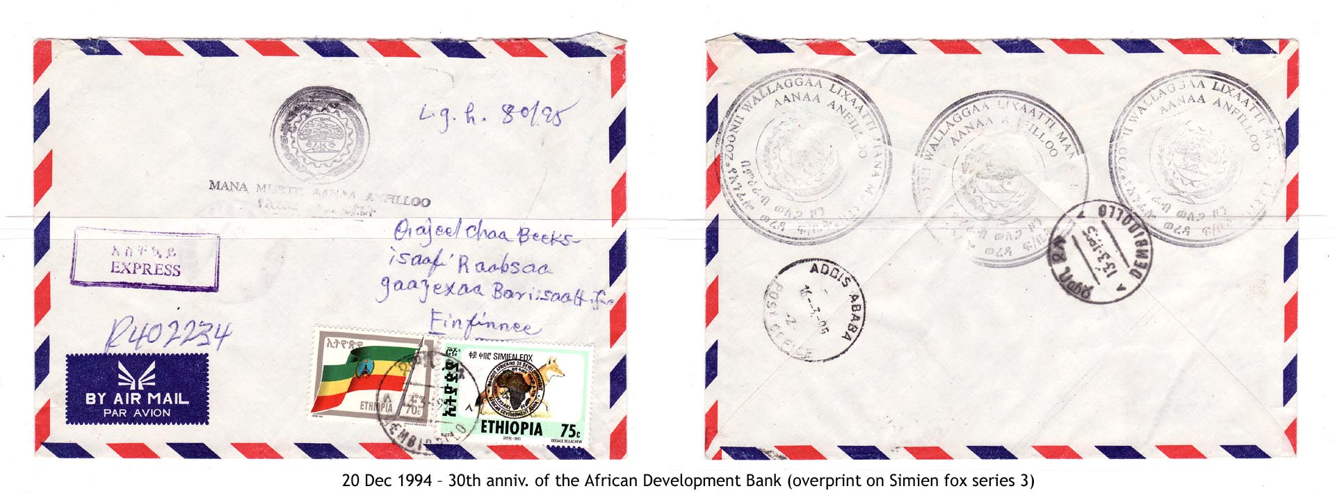 19941220 – 30th anniv. of the African Development Bank (overprint on Simien fox series 3)