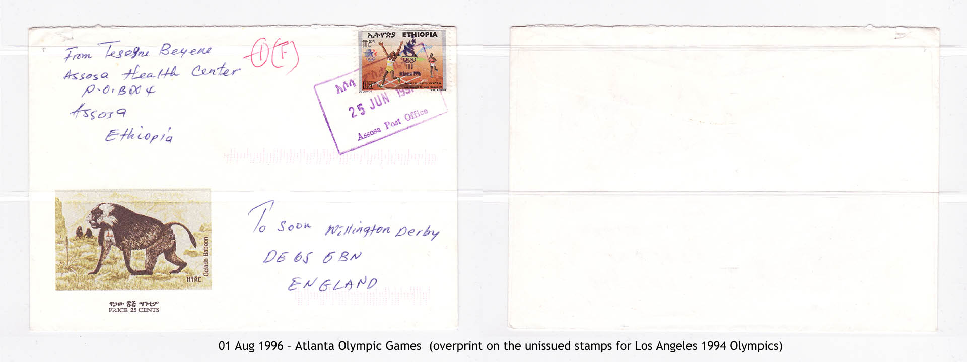 19960801 – Atlanta Olympic Games (overprint on the unissued stamps for Los Angeles 1994 Olympics)